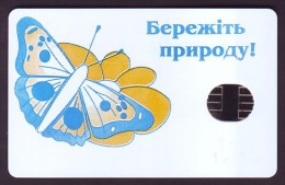 UKRAINE, 1997. KIEV. BUTTERFLY. Cat.- Nr. K29. 280 Units. Chip Nemiga - Ukraine