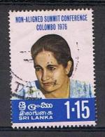 Sri Lanka Y/T 478 (0) - Sri Lanka (Ceylan) (1948-...)