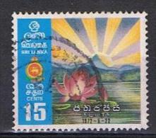 Sri Lanka Y/T 443 (0) - Sri Lanka (Ceylan) (1948-...)