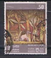 Sri Lanka Y/T 452 (0) - Sri Lanka (Ceylan) (1948-...)