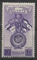 EGYPT 1945 Arab Union - 10m Flags Of The Arab Union MH - Nuovi