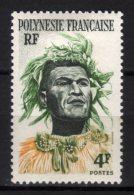 POLYNESIE FRANCAISE - 1958 Scott# 186 * - Nuovi
