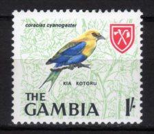 GAMBIA - 1966 Scott# 222 ** - Gambia (1965-...)