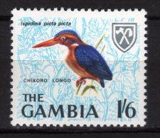 GAMBIA - 1966 Scott# 223 ** - Gambia (1965-...)
