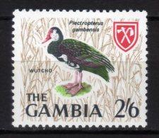 GAMBIA - 1966 Scott# 224 ** - Gambia (1965-...)