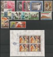 SAN MARINO - 1965 - Complete Year - ANNATA COMPLETA + Pacchi + PA + EXP + BF - NUOVI - MNH - Annate Complete