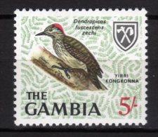 GAMBIA - 1966 Scott# 225 ** - Gambia (1965-...)