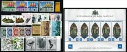 SAN MARINO - 1977 - Complete Year - ANNATA COMPLETA + BF + Interi - NUOVI - MNH - Annate Complete