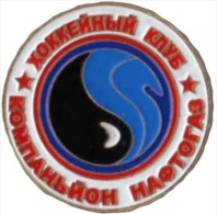 Hockey. Pin Ukraine. Naftogaz Companion - Pin