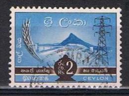 Ceylon Y/T 322 (0) - Sri Lanka (Ceylan) (1948-...)
