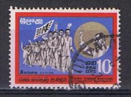 Ceylon Y/T 425 (0) - Sri Lanka (Ceylan) (1948-...)