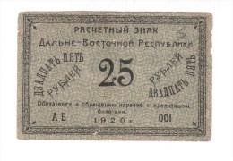 Russia / Far East / DVR 25 Rubles - Russia
