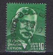 Ceylon Y/T 390 (0) - Sri Lanka (Ceylan) (1948-...)