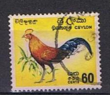 Ceylon Y/T 347 (0) - Sri Lanka (Ceylan) (1948-...)