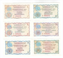 Russia // VPT // Vneshposyltorg 1976 1 + 2 + 5 + 10 + 25 + 50 Kop - Russia
