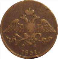 RUSIA. NICOLAS I. 5 KOPECKS 1.831 (E.M.). RUSSIA, RUSSLAND - Rusia