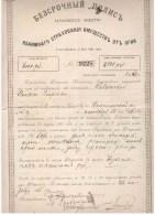 Russia / The Insurance Certificate Kharkov 1915 - Ukraine