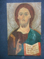 "IMAGE Pieuse ""CHRISTUS ALS PANTOKRATOR  - Russie"" - (ETTAL 941) - Religion & Esotericism"
