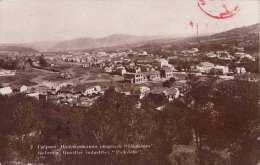 "RRR! SOFIA (Bulgarien) - Gabravo Quartier Industriel ""Padaloto"", Als FP Gel.1942, Roter Zensurstempel, 2 Fach Frankiert - Bulgarien"