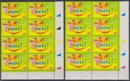 Année 2001 N° 3379 Timbres Merci Sans Mention ITVF & Sans Repère Noir En Bloc De 8 Timbres + Un Bloc De 8 Timbres Normal - Varietà: 2000-09 Nuovi