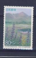 JAPON 1996 PARC DE SENGOKUBARA  YVERT  N°2292  NEUF MNH** - 1989-... Emperor Akihito (Heisei Era)