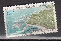 GABON ° YT N° 538 - Gabon
