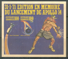 Gabun - Rep. Gabonaise 1971 - Michel Block 18 ** - Gabun (1960-...)