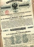 Gouvernement Impérial De Russie: Obligation Consolidée Des  Chemins De Fer Russes De 1880 - Russia