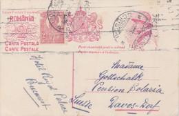 Romania; Postal Card To Switzerland 1923 - Enteros Postales