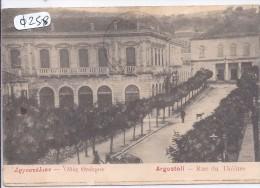 ARGOSTOLI--RUE DU THEATRE - Grèce