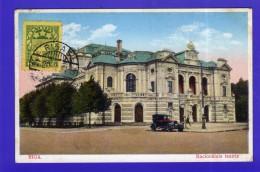N°320. LETTONIE. RIGA . NACIONALAIS TEATRIS ( VOIR TIMBRE ET OBLITERATION ) - Latvia