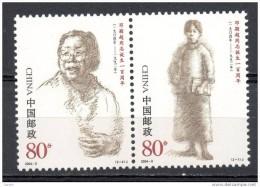 China Chine : 2004-3** Le Centenaire De Naissance De Camarade Deng Yingchao SG4879/80 - 1949 - ... République Populaire