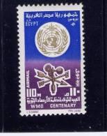 EGYPT. 1973, # C157,W M O CENTENARY: EMBLEM WEATHER  MNH - Égypte