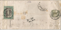 _5pk399: PAR AVION Met A1: 15c. + 185A: CHENGAI ....1 Stamp Is Missing... Good Filler... - Zonder Classificatie