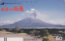 Télécarte Ancienne Japon / 110-6333 - VOLCAN - VULCAN Japan Front Bar Phonecard / B - VULKAN Balken TK - VOLCANO - Volcanos