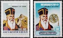 1983 Matteo Ricci Stamps Astronomy Globe Great Wall Missionary - Astrology