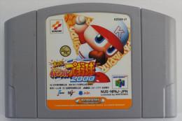 N64 Japanese : Jikkyou Powerful Pro Yakyuu 2000 NUS-NPAJ-JPN - Nintendo 64