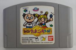 N64 Japanese : 64 De Hakken! Tamagotchi Minna De Tamagotchi World NUS-NTWJ-JPN - Nintendo 64