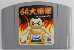 N64 Japanese : 64 Oozumou NUS-NOSJ-JPN - Nintendo 64