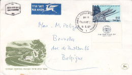 Israël - Lettre De 1967 - Oblitération Qiryat Shemona - Israel