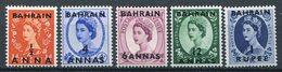 1956-BAHRAIN-ELIZABETH-OVERPRINT- 5 VAL.M.N.H.- LUXE !! - Bahrain (1965-...)