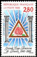 FRANCE  1995  -  Y&T  2967  -  Grande Loge Féminine  -  Oblitéré - Used Stamps