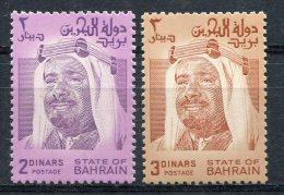 1980-BAHRAIN-SCEIKH- 2 VAL.-M.N.H.- LUXE !! - Bahrain (1965-...)