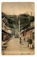 AA164 - STONE STEPS MOTOMACHI YOKOHAMA - ETAT MOYEN - Yokohama