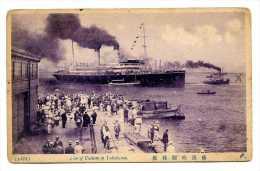 AA158 - ?IER OF CUSTOM AT YOKOHAMA (PORT BATEAUX) - Yokohama