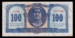 Greece 100 Drachmai 1953 VF - Greece