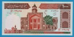 IRAN 1000 RIALS ND (1982-2002)  P# 138h  Feyzieh Madressa Seminary - Irán