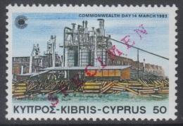 Specimen, Cyprus Sc591 Commonwealth Day, Forest Industry, Industrie - Fábricas Y Industrias