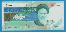 IRAN 10000 Rials ND (1992-2014)  P# 146c  Ayatollah Ruhollah Khomeini - Iran