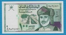 OMAN 100 BAISA 1995 / 1416   P# 31 Sultan Qaboos Bin Sa'id - Oman